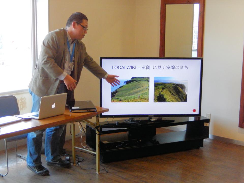 「LocalWiki室蘭」を解説する櫻井さん