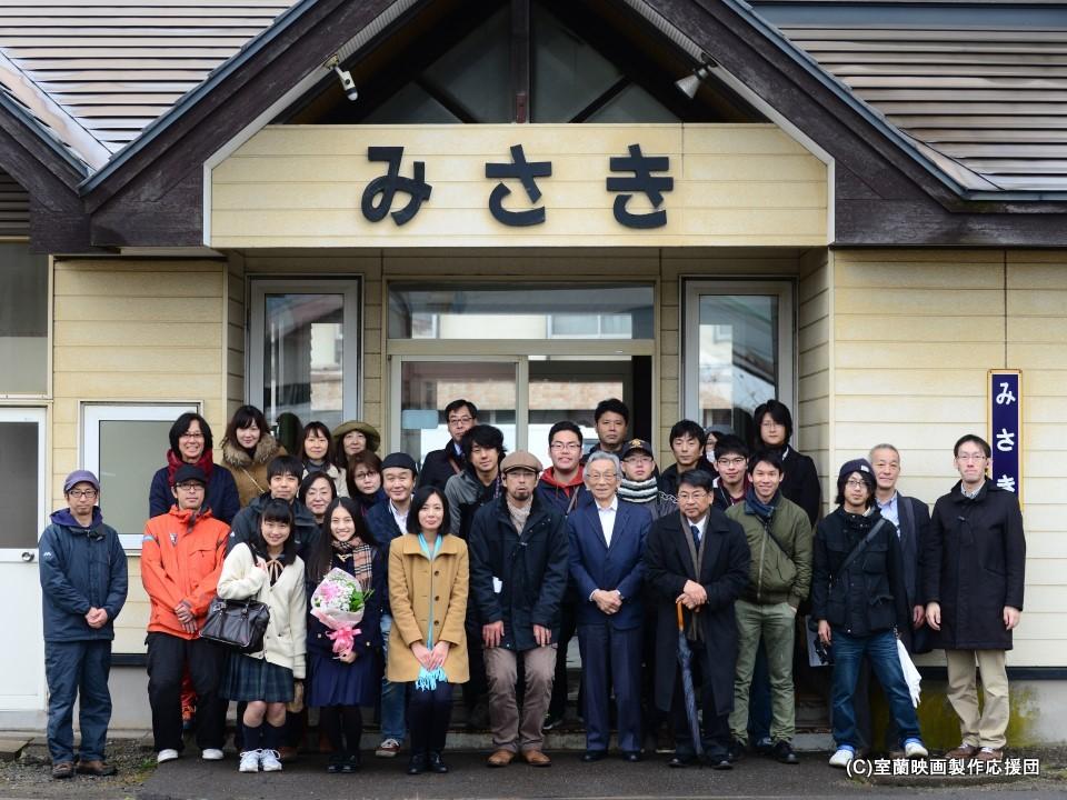 女優の久保田紗友さんや市民キャストの方々と記念撮影